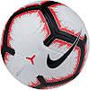 Мяч футбольный Nike Merlin FIFA SC3303-100 бело-черно-красный, размер 5