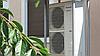 Тепловые насосы Panasonic AQUAREA - революция на рынке отопительной техники !