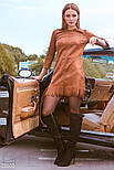 Коричневое замшевое платье с бахромой, фото 2