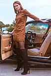 Коричневое замшевое платье с бахромой, фото 3