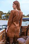 Коричневое замшевое платье с бахромой, фото 4