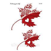 Временная татуировка - листья