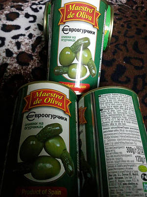 Оливки фаршированные огурчиками 280 грамм ИСПАНИЯ