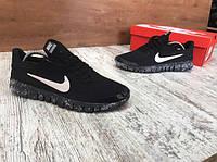 Nike Freerun Black white cosmo  (реплика)  45 размер (29,0см)