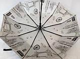Женский чёрный зонт с серебристым напылением и рисунками под куполом на 9 спиц, фото 2