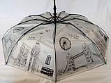 Женский чёрный зонт с серебристым напылением и рисунками под куполом на 9 спиц, фото 7