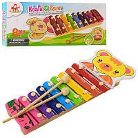 Дерев'яна іграшка Ксилофон MD 1243 8 тонів, 2 палички, в коробці, 34,5-14-3,5 см.