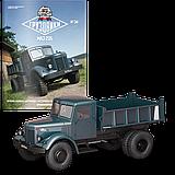 Модель Автолегенды СССР Грузовики (DeAgostini) №34МАЗ-205 самосвал масштаб 1:43