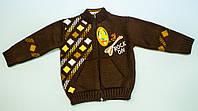 Вязанная кофта на мальчика на 1-3 года
