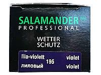 """Крем Лиловый для гладкой кожи с губкой """"Wetter-Schutz"""" PROFESSIONAL Саламандра Германия 75мл, фото 1"""