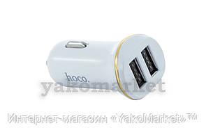 Автомобильное зарядное устройство Hoco - Z1 2USB White