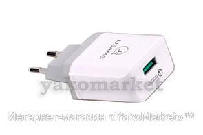 Сетевое зарядное устройство Usams - US-CC024 1USB White