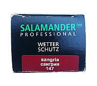 """Крем Сангрия """"Wetter-Schutz"""" PROFESSIONAL для гладкой кожи с губкой Саламандра 75мл, фото 1"""