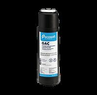 Картридж гранулированный уголь (удаление хлора) Ecosoft 2.5*10