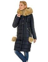 Модный пуховик женский зима молодежный 48-56 синий