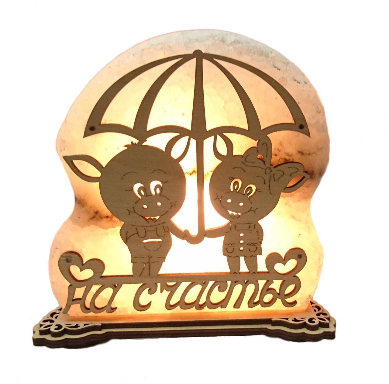 Соляной светильник Хрюшки под зонтом