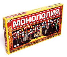 """Игра 693 (10шт) Стратег, """"Монополия большая"""", в кор-ке, 50-27-4см"""