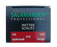"""Крем Красный """"Wetter-Schutz"""" PROFESSIONAL для гладкой кожи с губкой Саламандра 75мл, фото 1"""