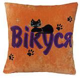 Подушка сувенірна декоративна з вишивкою іменна, фото 4