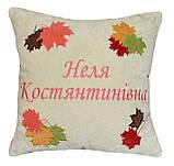Подушка сувенірна декоративна з вишивкою іменна, фото 5