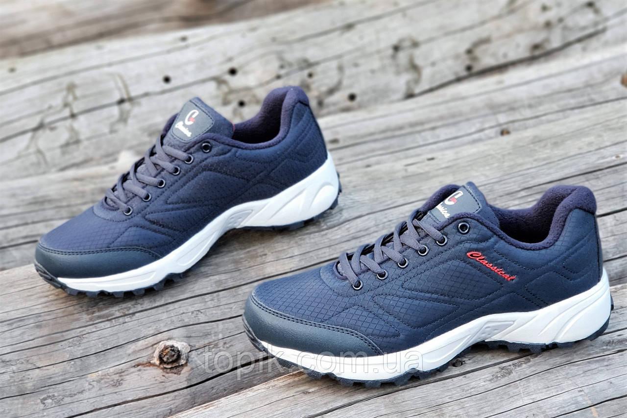 Мужские кроссовки в стиле   темно синие водоотталкивающие удобные популярные (Код: 1233а)