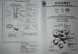 Редуктор балонный кислородный БКО-50ДМ, фото 3