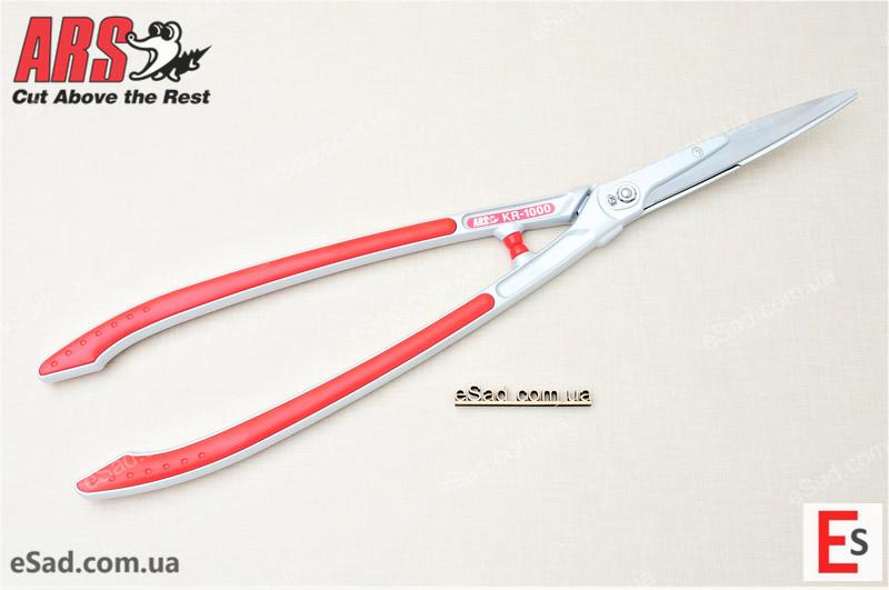 Ножиці для кущів ARS KR-1000
