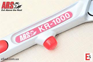 Ножиці для кущів ARS KR-1000, фото 3