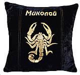 Сувенирная подушка с вышивкой знака Зодиака, фото 10