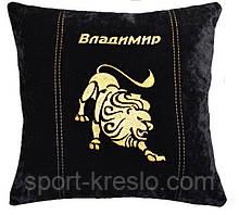 Сувенірна подушка з вишивкою знака Зодіаку