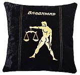 Сувенірна подушка з вишивкою знака Зодіаку, фото 3