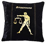 Сувенирная подушка с вышивкой знака Зодиака, фото 3