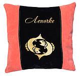 Сувенірна подушка з вишивкою знака Зодіаку, фото 7