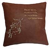 Сувенірна подушка з вишивкою знака Зодіаку, фото 10