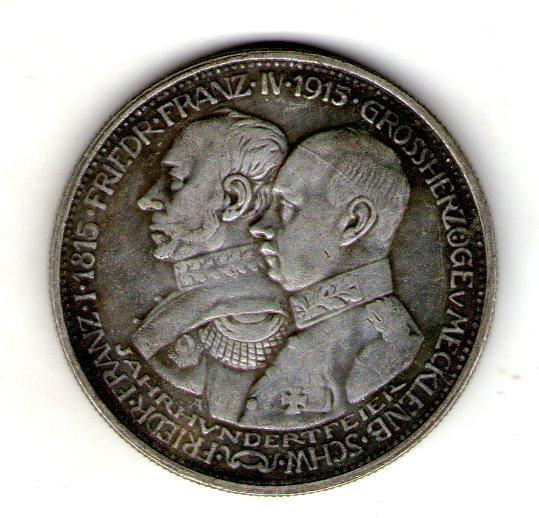 Германия 5 марок 1915 Меклинбург-Шверин