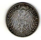 Германия 5 марок 1915 Меклинбург-Шверин , фото 2