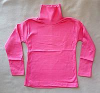 Детская водолазка с начесом 9-12 лет