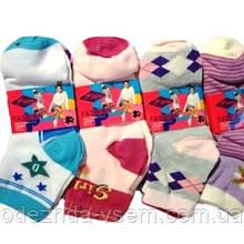 Детские  хлопковые носочки
