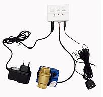 Система защиты от протечки воды HIDAKA 805
