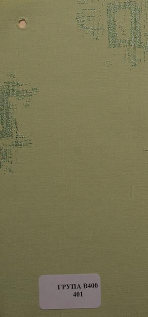 Рулонні штори B400 401.