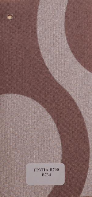 Рулонні штори В700 734