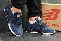 New Balance 997  синие кроссовки  (Реплика ААА+)