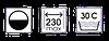 Жалюзі плісе rummba 2-2345, фото 2