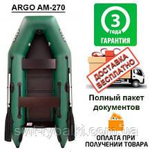 Надувний моторний човен Argo АМ-270