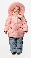 Детский зимний комбинезон для девочек 3 лет 22-28, фото 1