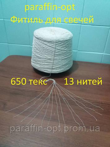 Фитиль №7 для свечей діаметром  3,5см. цена за 50м., фото 2