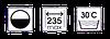 Жалюзі плісе jaipur 3-6201, фото 2