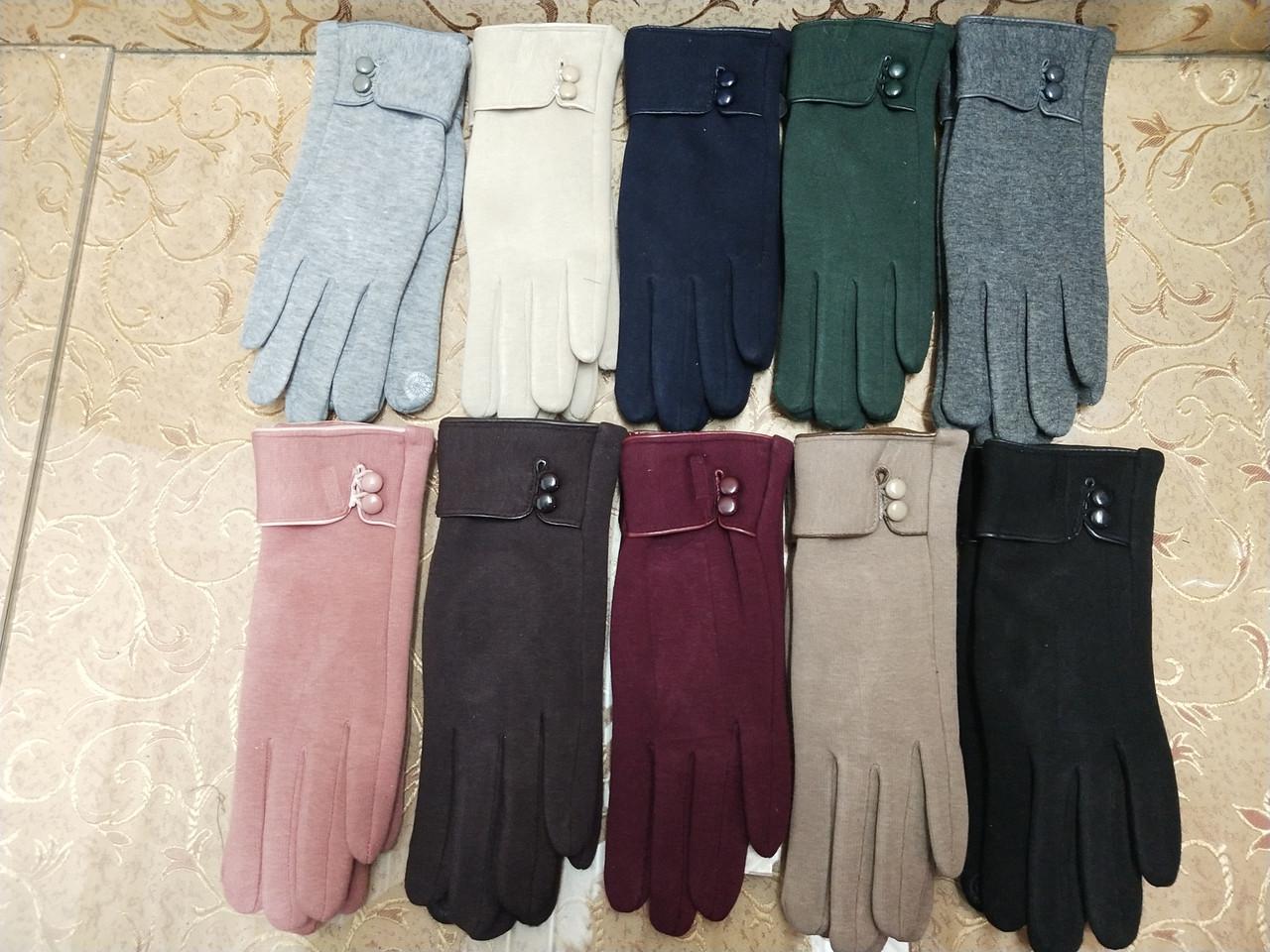 Трикотаж с сенсором женские перчатки 10 цветов для работы на телефоне плоншете ANJELA(только ОПТ)