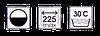 Жалюзі плісе jacquard 4-1100, фото 2