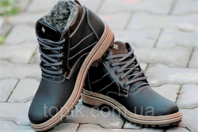 Ботинки полуботинки зимние кожа     мужские черные Харьков (Код: 142а)